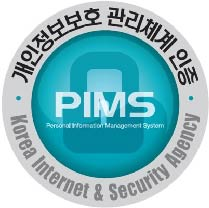 PIMS Certification